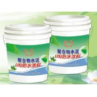 Polymer cement (JS) waterproof coating