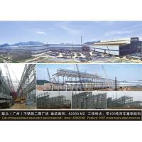 Lianzhong(Guangzhou) stainless steel corporation the second phase plant