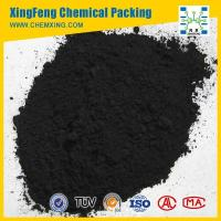 Buy cheap Wood Based Activated Carbon from wholesalers