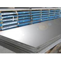 Quality Hot rolled mild steel plate astm a36 st37 st52 low price wholesale