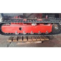 Quality Loading weight 1.5T rubber track chassis wholesale
