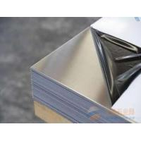 Precise manufacture sus 304 mild stainless steel plate mechanical sheet price per kg