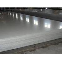 Wholesale Price Etching Astm 201 No-8 Slit Edge Stainless Steel Plate