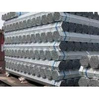 Quality 1 1/2 inch pre galvanized ERW steel pipe wholesale