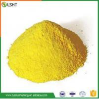 Quality Yellow Corn Steep Pure Powder In Biological Fermentation wholesale