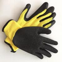 Best nitrile coated work safety glove wholesale