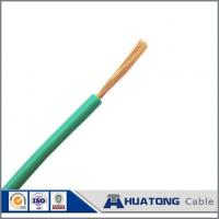 Quality Copper Conductor PVC Insulated Electrical Wire House Wire wholesale