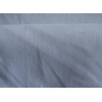 Buy cheap Oxford Fabrics Product Name:100%Cotton Twill Dyed Fabric from wholesalers