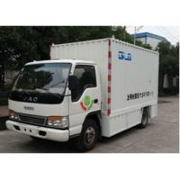 HFC1071K1 double electric logistic vehicle