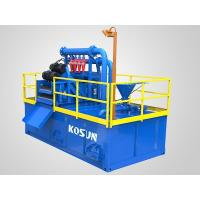 Best KSMR-200 Mud circulation, Recovery and Purification System wholesale