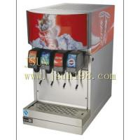Buy cheap Freezing Equipments 4 Cold feeder from wholesalers