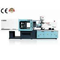 Buy cheap injection molding machine-HS-298 from wholesalers