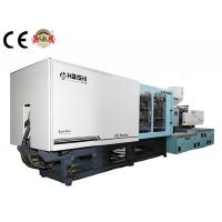 Buy cheap injection molding machine-HS-1180 from wholesalers
