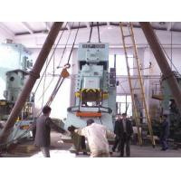 Buy cheap Heavy machinery relocation from wholesalers