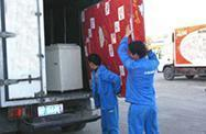 Buy cheap Family moving from wholesalers