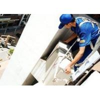 Buy cheap Professional moving air conditioning repair from wholesalers