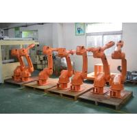 Buy cheap Car navigation systems spraying robot from wholesalers