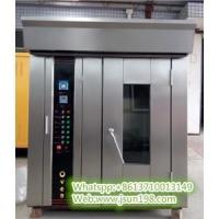 Buy cheap Freezing Equipments ZC-100C Rotary convension oven(electric) from wholesalers