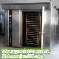 Buy cheap Freezing Equipments ZC-100 Rotary convension oven(electric) from wholesalers