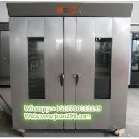 Buy cheap Freezing Equipments ZC-100A Rotary convension oven(diesel oil) from wholesalers