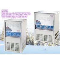 Buy cheap Freezing Equipments 20kg commercial cube ice maker from wholesalers