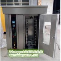 Buy cheap Freezing Equipments ZC-100C-01 Rotary convension oven(diesel oil) from wholesalers