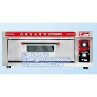 Buy cheap Freezing Equipments DKL-10 One layer one pan from wholesalers