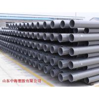 Quality Potable water and Irrigation PVC-M water pipe wholesale