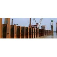 Quality HZ Combined Wall Pile wholesale