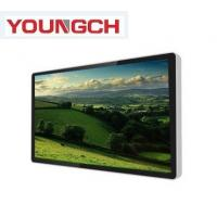Quality 26 inch wall mounted advertising player(YC-26G01) wholesale