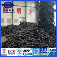 Quality Marine Anchor Chain wholesale