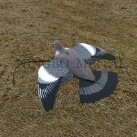 Electric Trolling Motor Flocked_pigeon_decoy