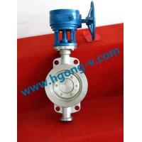 Quality DIN/API stainless steel wafer Butterfly Valve wholesale