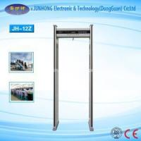 Best Walk Through Metal Detectors for Security Screening wholesale