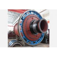 Quality MT Tubular Coal Mill wholesale