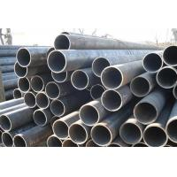 Quality 20# seamless steel pipe wholesale