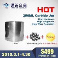 Quality Hot Sale Products Product 250ml Carbide Jar wholesale