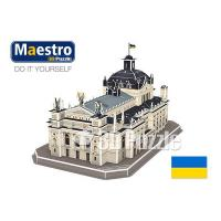 MY1007 THE LVIV THEATRE OF OPERA AND BALLET
