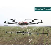 Buy cheap 5 kg Agriculture Spraying Drone from wholesalers
