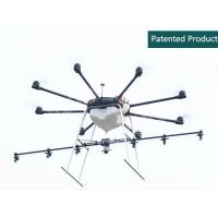Buy cheap FH-8Z-5 Agricultural UAV Drone from wholesalers