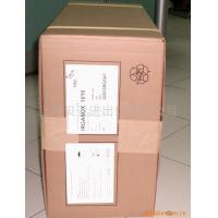 Quality n-Butyronitrile wholesale