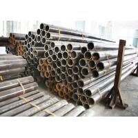 Quality carbon steel pipe wholesale