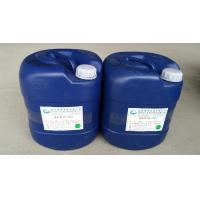 Silicone treatment agent 770
