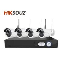 Quality 4Channel 960P WIFI NVR Kit wholesale