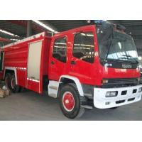 Quality Wushiling HSQ foam fire truck wholesale