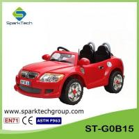 Quality Factory Direct Cheap 12V Battery Powered Kids Toys Car 2 Seater Electric Car wholesale