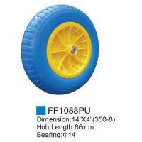 Rubber wheel/PU Foam Wheel FF1088PU