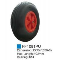 Rubber wheel/PU Foam Wheel FF1081PU