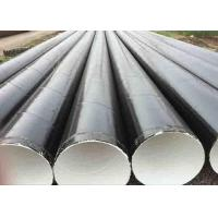 Best Epoxy resin anticorrosive steel pipe wholesale