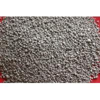 Buy cheap TSP Fertilizer from wholesalers
